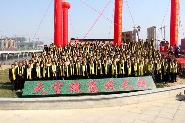 泌阳:弘扬传统文化 建设廉政教育基地