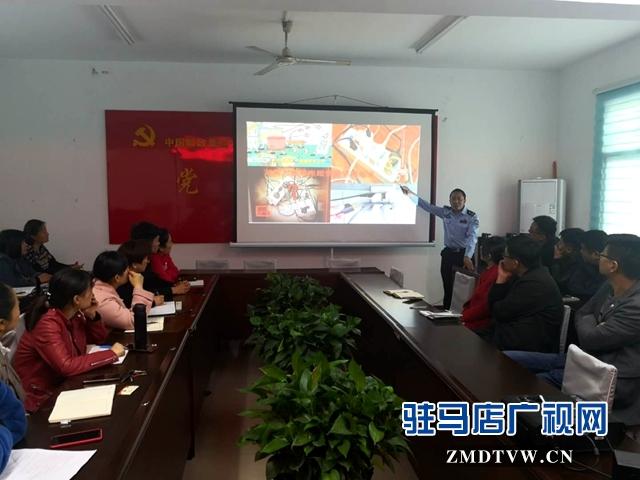 驻马店市驿城区邮政分公司举行消防安全知识培训会