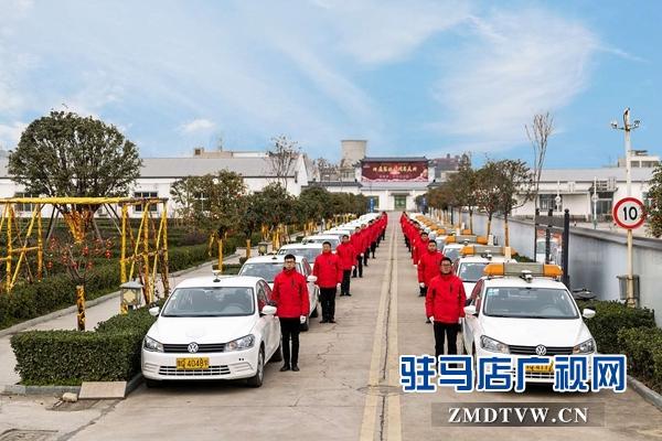 """驻马店瑞通驾校推出""""零元学车""""活动 已有2人获免费学车机会"""
