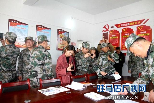 驿城区人武部召开民兵组织建设现场会