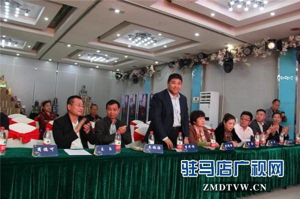 驻马店将举行革命火种采集暨红色故里行活动来庆祝新中国成立70周年