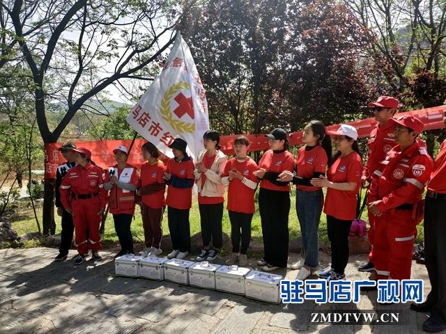 驻马店市红十字会为嵖岈山马拉松赛事保驾护航