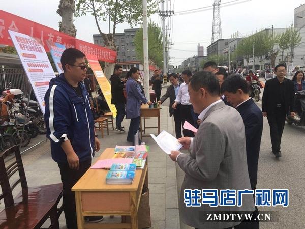 """泌阳县开展""""4•15""""全民国家安全教育日宣传活动"""