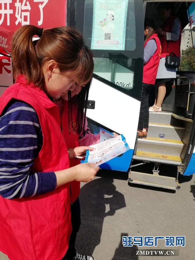 驻马店市第三十三小学组织教师无偿献血