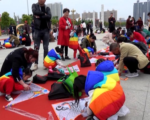 西平县举办首届少年儿童风筝文化节