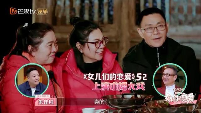 杜海涛自曝即将向沈梦辰求婚,万事俱备只差仪式