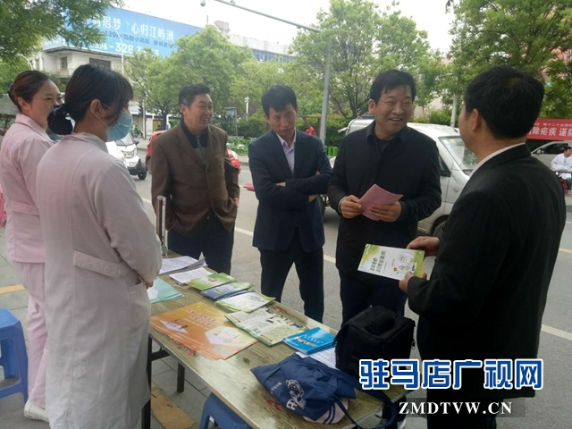 确山县卫健体委组织开展儿童预防接种宣传日活动