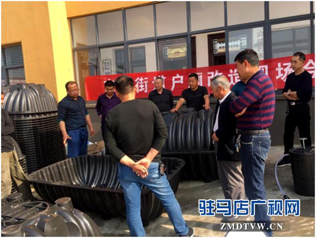 """新蔡县南湖街道组织召开""""厕所革命""""现场推进会"""