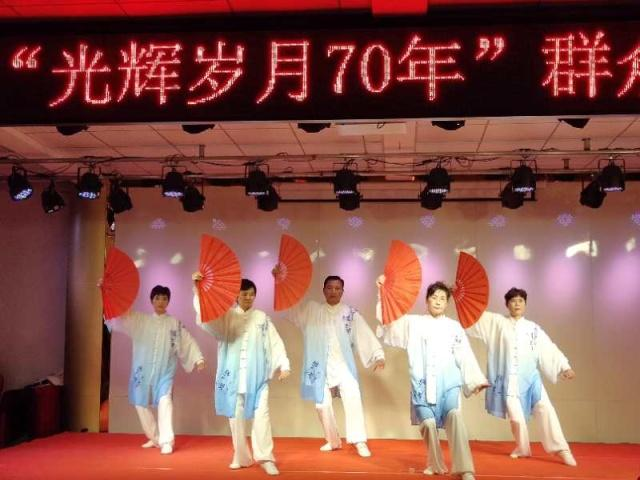 """汝南县举行 """"光辉岁月70年""""群众文化活动"""