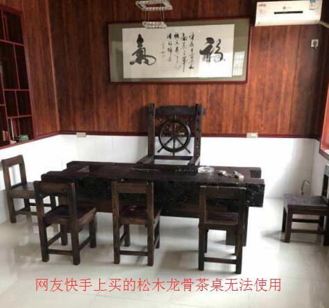 正宗老船木龙骨茶桌哪种木质收藏价值高?