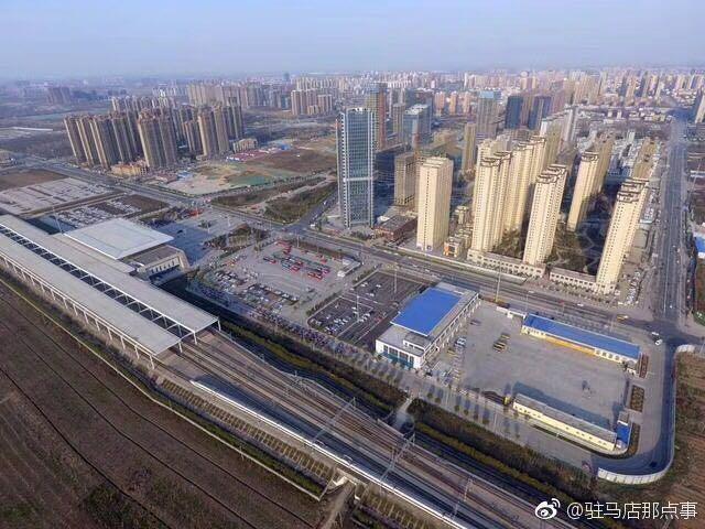 驻马店市企业家协会与中国电信股份有限公司驻马店分公司达成战略合作
