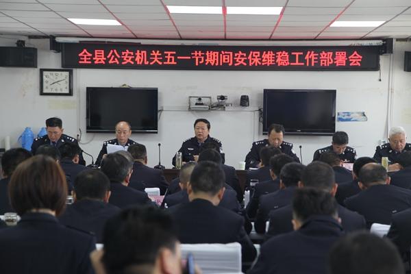 平舆县公安局积极做好五一期间安保维稳工作