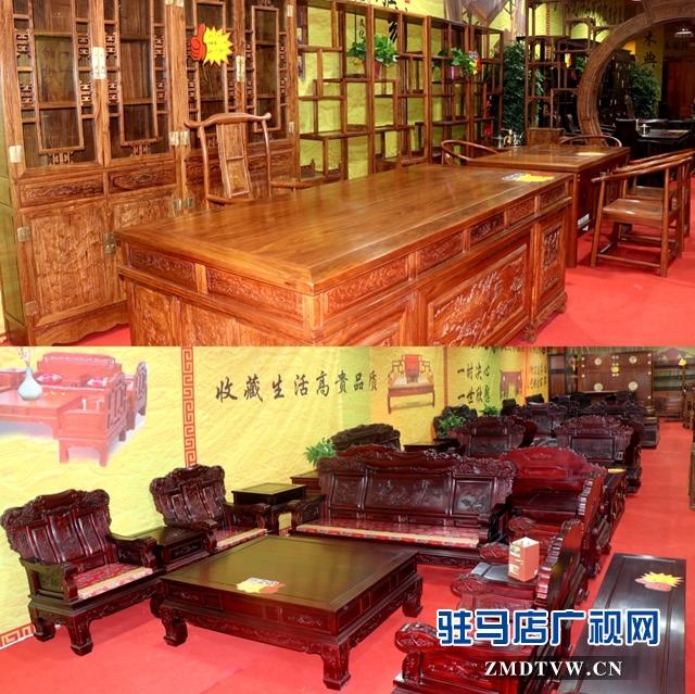 凭祥红木家具卖场开展免费清洁保养活动