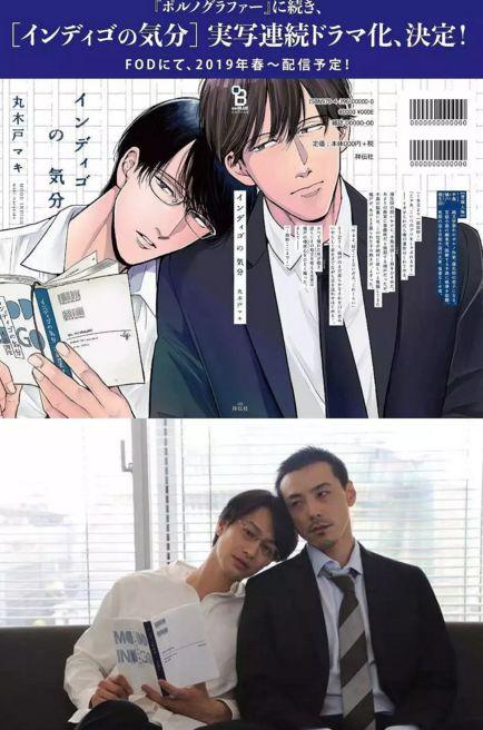 """男主被称为""""日版胡歌""""!豆瓣评分8.7,岛国新剧神还原漫画情节"""