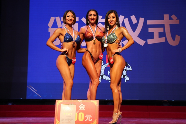 河南省健身健美比赛在驻马店激情收官