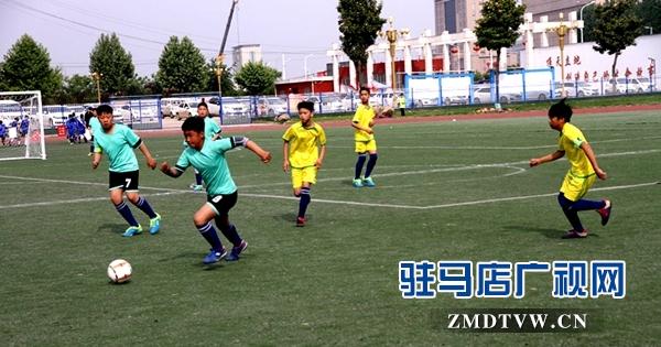 """汝南县第四届""""县长杯""""校园足球联赛开赛"""