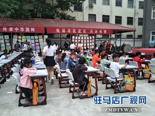 汝南县举办少年儿童书画、珠算比赛