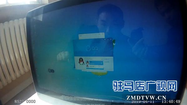 平舆警方成功侦破一起系列信用卡诈骗案