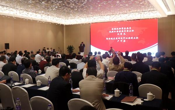 中国城市百人论坛-驻马店会议开幕