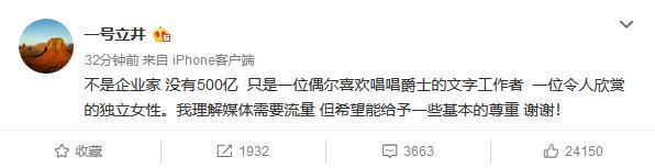 李亚鹏新恋情获祝福,网友为王菲鸣不平:当年可没这么和谐