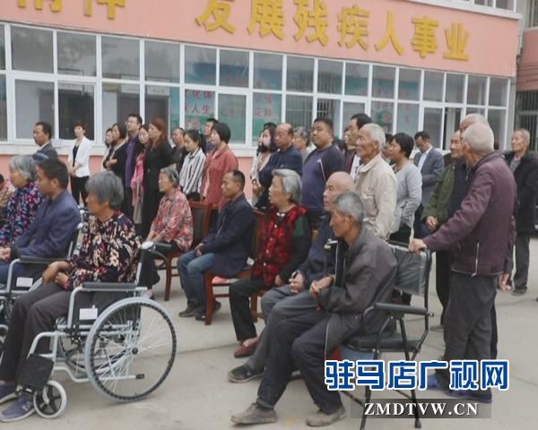 西平县残联举行庆祝全国助残日活动