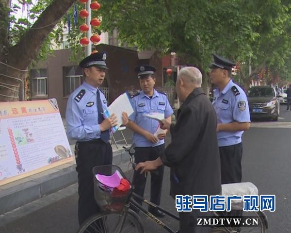 西平县开展防范非法集资宣传活动