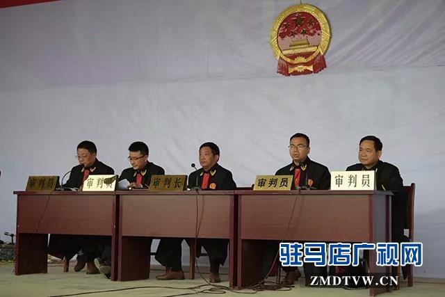 22个骗子在上蔡被公开宣判