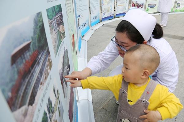 市中心医院开展节约用水宣传周活动