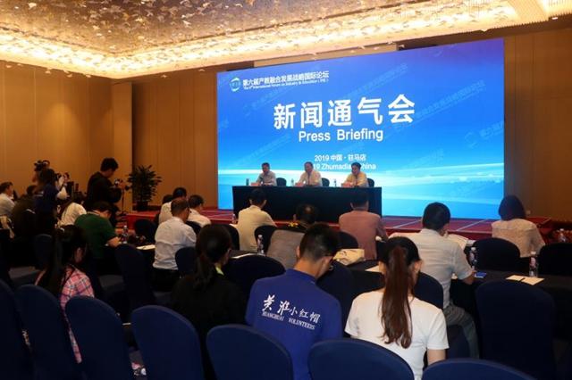 第六届产教融合发展战略国际论坛即将开幕   7个国家近400人参会
