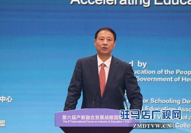 第六届产教融合发展战略国际论坛闭幕