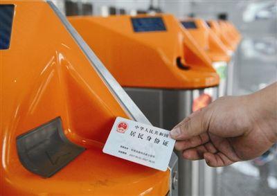 5月20日起 驻马店西站可凭身份证乘坐动车