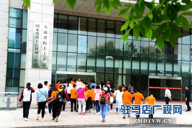 泌阳县特殊教育学校开展研学旅行活动