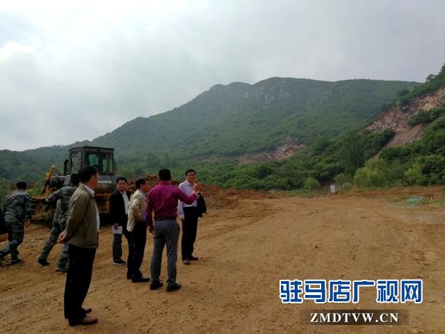 驻马店市检查组对驿城区矿山整治修复工作进行实地检查