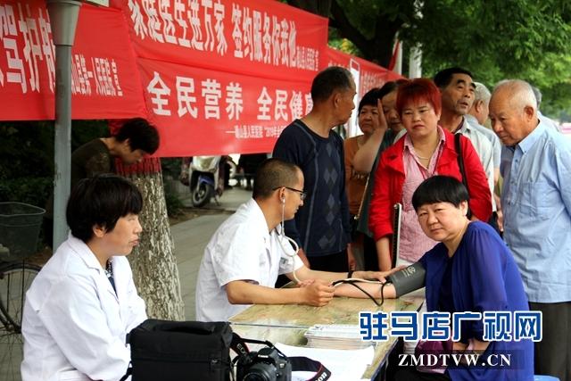 确山县卫健体委开展世界家庭医生日主题宣传活动