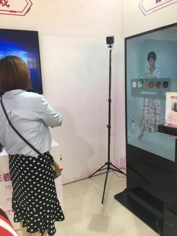 驻马店移动5G智慧应用体验展厅,未来尽在眼前!