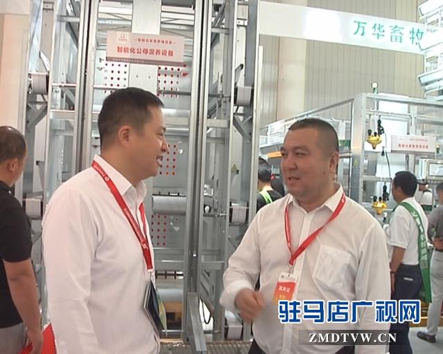 西平县畜牧机械制造设备璀璨亮相第十七届中国畜牧业博览会