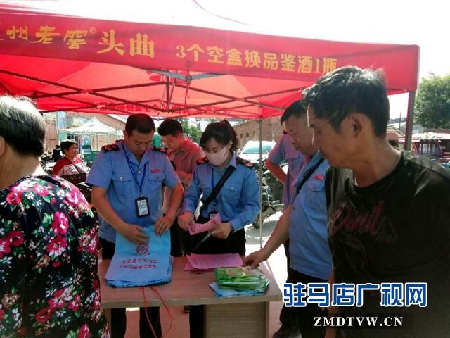 汝南县三桥镇开展创建食品安全示范城宣传活动