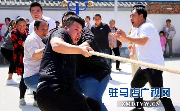 """汝南县张楼镇举办""""财富杯""""第五届全民健身运动会"""