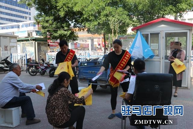 确山县司法局积极开展宪法宣传活动