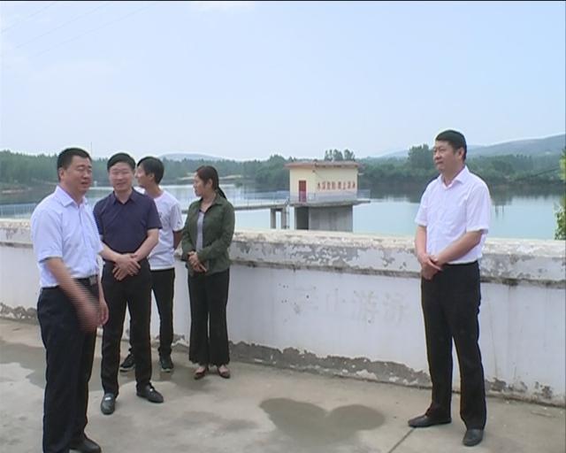西平县委书记聂晓光深入部分乡镇调研脱贫攻坚等重点工作