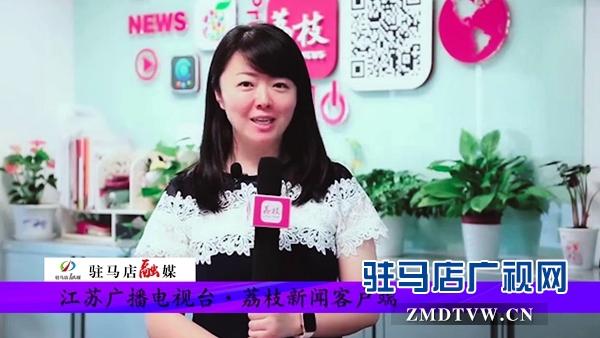 """""""祝福祖国出彩天中""""短视频大赛今日启动 驻马店融媒客户端同日上线"""