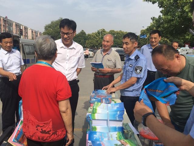 平舆县开展世界环境日集中宣传活动