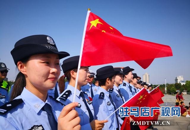 正阳县千人同唱《我和我的祖国》