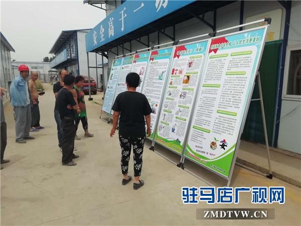 """开发区关王庙乡:创建国家食品安全示范城市宣传""""进工地"""""""