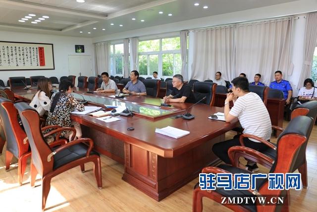 驻马店市司法局对四部门行政执法活动开展全程监督