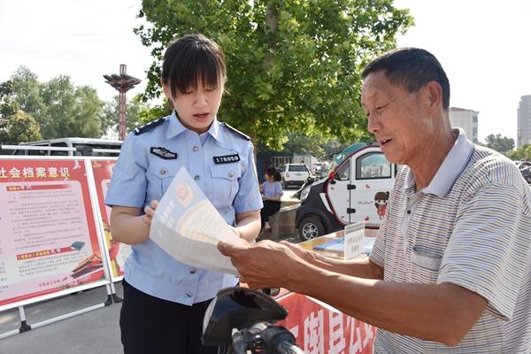 平舆县公安局开展国际档案日宣传活动