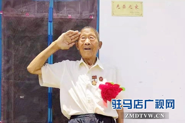 """上蔡县芦岗街道程老社区向""""光荣之家""""授牌"""