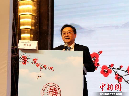 华侨大学校长徐西鹏致辞。熊杰 摄