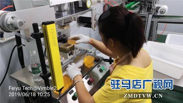 年产2000万块各类精油皂的河南美肌源实业有限公司精油皂厂盛大开业