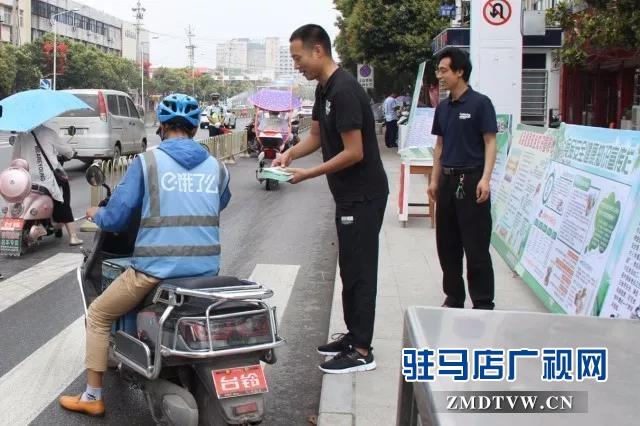 上蔡县启动2019年食品安全宣传周活动